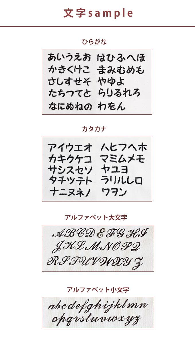 ハーネスリード 犬 胴輪 日本製 無料名入れ