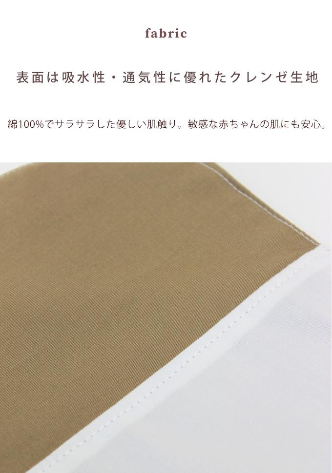 おむつ替えシート おむつ替えマット 防水 抗菌 クレンゼ ファムベリー
